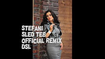 Стефани - След теб [ official remix ] Cd Rip