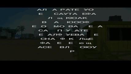 gta vice city епизод 35 Финал- краят на Сонй Форели