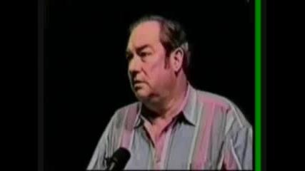 William Cooper - забележителна лекция (1 of 6)
