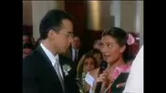 Грозната Бети - Сватбата