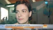 Българка с исторически успех във Виенската филхармония