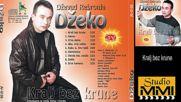 Dzevad Rebronja Dzeko - Kralj bez krune (hq) (bg sub)