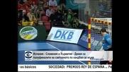 Испания – Словения и Хърватия – Дания са полуфиналите на световното по хандбал за мъже