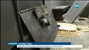 Взривиха банкомат в кметството на село Лозен