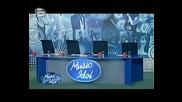 Music Idol 3 - Smqh