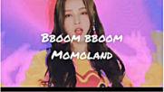 Kpop random dance girl group ver