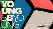 Скоро !! Youngbbyoung пускат много нови неща