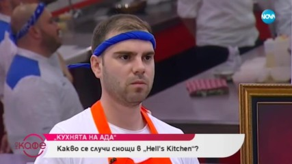 Най-интересното от последните епизоди на Hell's Kitchen