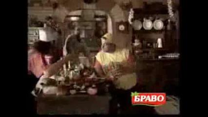 Цеко,  Вуна,  Рънърса - Кайма Браво