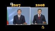 Глупавата реч на президента се повтаря ! | Господари на ефира 11/1/10 |