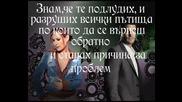 Dido - White Fлаг Превод