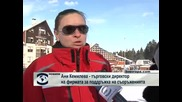 Откриха ски сезона в Боровец (видео)