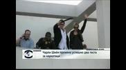 Джъстин Бийбър ще участва в благотворителен албум за японския Червен кръст
