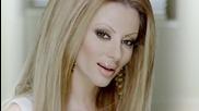 Таня Боева - Извинявайте, че сме щастливи / Official Video