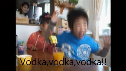 Японският Спондж Боб