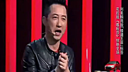Kitaiska Katiusha vzrivi internet