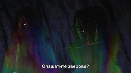 [ Бг Субс ] Naruto Shippuuden - 456 [ H D ]