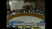 Подготвят военни удари срещу Либия