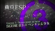 Tokyo Esp Episode 3 Bg Subs