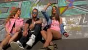 Uciteljice Feat Dj Mateo - Tako Se To Radi Official 4k Video