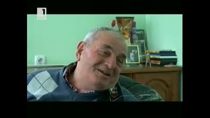 Планинска република - Филм за репресиите над мюсюлманите