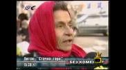 Cigansko interviu