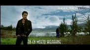 Нереална Балада ~ Любима Моя ~ Превод ~ Maahi - Raaz 2 (2009) H D