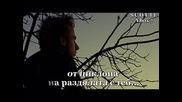 Съквартирант На Самотата - Василис Карас
