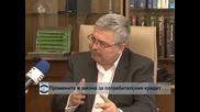"""Емил Хърсев: """"Реиндустриализацията"""" е мантра на европейските социалисти- част 2"""