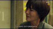 [easternspirit] Two Weeks (2013) E03 2/2