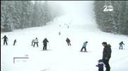 Откриваме ски сезона днес