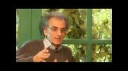 Разговор за Суфизма / Беседы о суфизме (част 2)