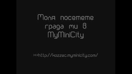 Помощ За Myminicity