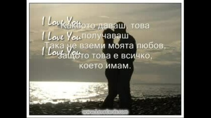 Scorpions - What You Give You Get Back