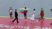 Румяна Нейкова - златен медал от Летните олимпийски игри в Пекин, 2008 г.