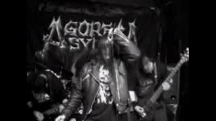 Gore Asylum