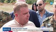 Росен Желязков е новият номиниран за министър на транспорта