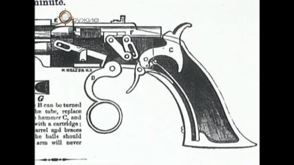 Оръжието на Смит и Уесън