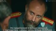 Ти си моята родина еп.55 Руски суб.
