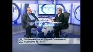 Огнян Минчев: Елитът на българското общество е по улиците и протестира