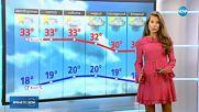 Прогноза за времето (14.08.2018 - централна емисия)