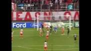 Олимпиакос - Бордо 0:1