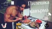 Шеф Кехайов | Пилешка кавърма | Coca-Cola Zero