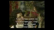 Black Adder (злостър,черното влечуго)2серия-3 сезон - Ink And Incapability-със субтитри