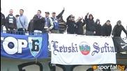 сектор Б на паметника на Гунди и Котков преди мача с Литекс Всички-by Levski95