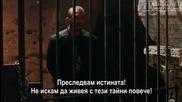 Кara Para Ask - 22 епизод Метин и Мерт Bg sub