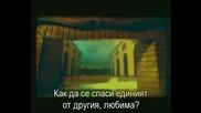 Mitropanos - Didima Feggaria Превод