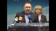СДС с нова жалба срещу отказа на ЦИК