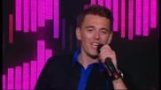 Orkestar Ace Sofronijevica - Kiss (LIVE) - HH - (TV Grand 08.07.2014.)
