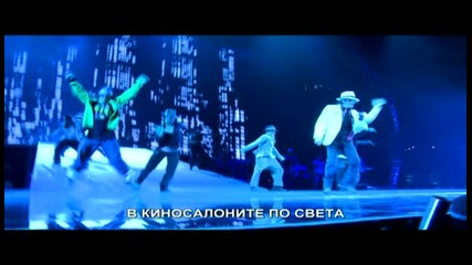 Майкъл Джексън - This is it!